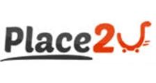 PLACE2U logo