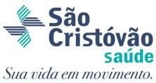 Hospital e Maternidade São Cristovão logo